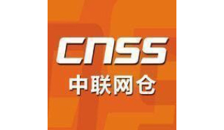 Logo CNSS Inther Group